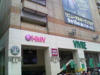 横浜VIVRE