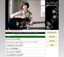 竹仲絵里オフィシャルホームページ