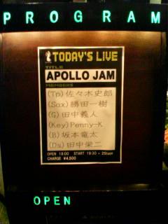 Apollo Jam @ Blues Alley Japan