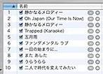 iTunesのリストをよく見ると..