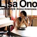 Jambalaya - Bossa Americana -