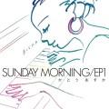 Sunday Morning 1