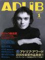ADLIB 2007.1