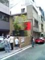 Tokyo TUC