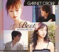 GARNET CROW Best Selection 2000 to 2005